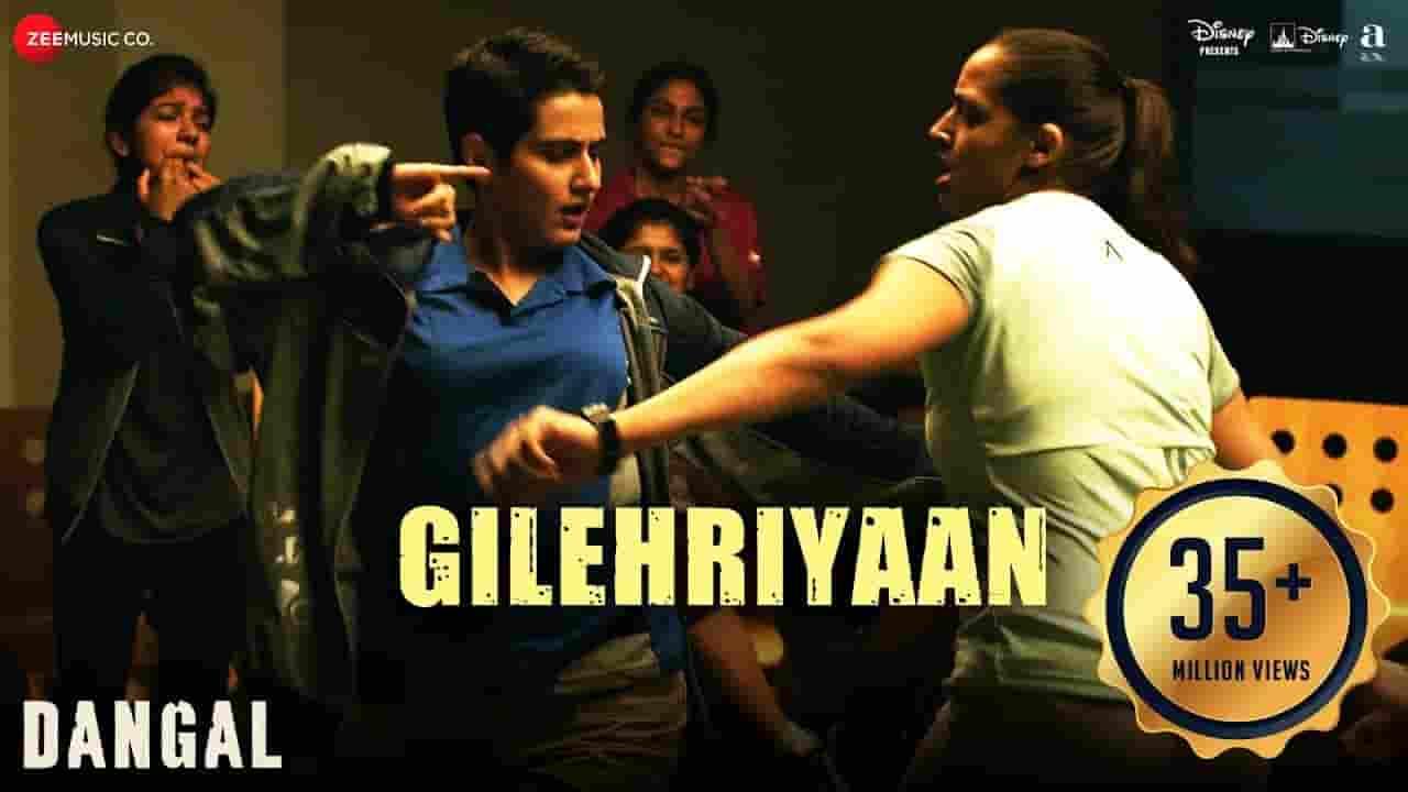 गिलहरियाँ Gilehriyaan Lyrics in Hindi – Dangal | Jonita Gandhi