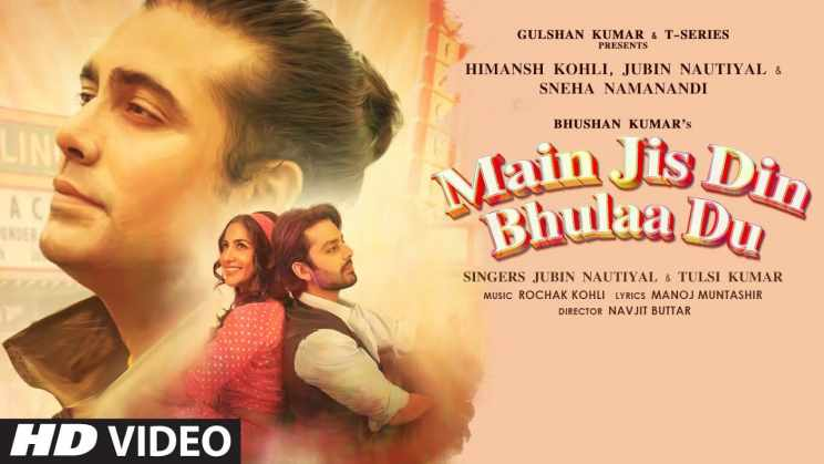 मैं जिस दिन भुला दु Main Jis Din Bhula Du Lyrics In Hindi – Jubin Nautiyal & Tulsi Kumar