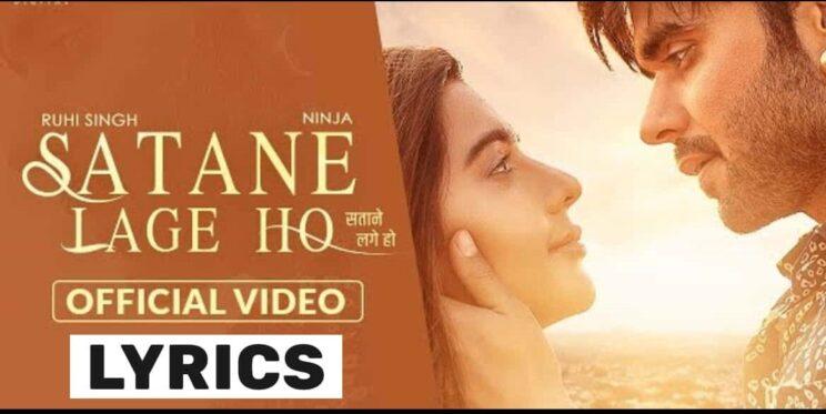 सताने लगे हो Satane Lage Ho Lyrics In Hindi – Ninja