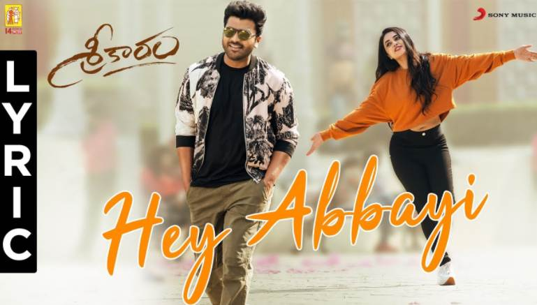 హే అబ్బాయి Hey Abbayi Lyrics In Telugu – Sreekaram