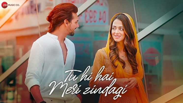 तू ही है मेरी ज़िन्दगी Tu Hi Hai Meri Zindagi Lyrics In Hindi – Nikhil D'Souza