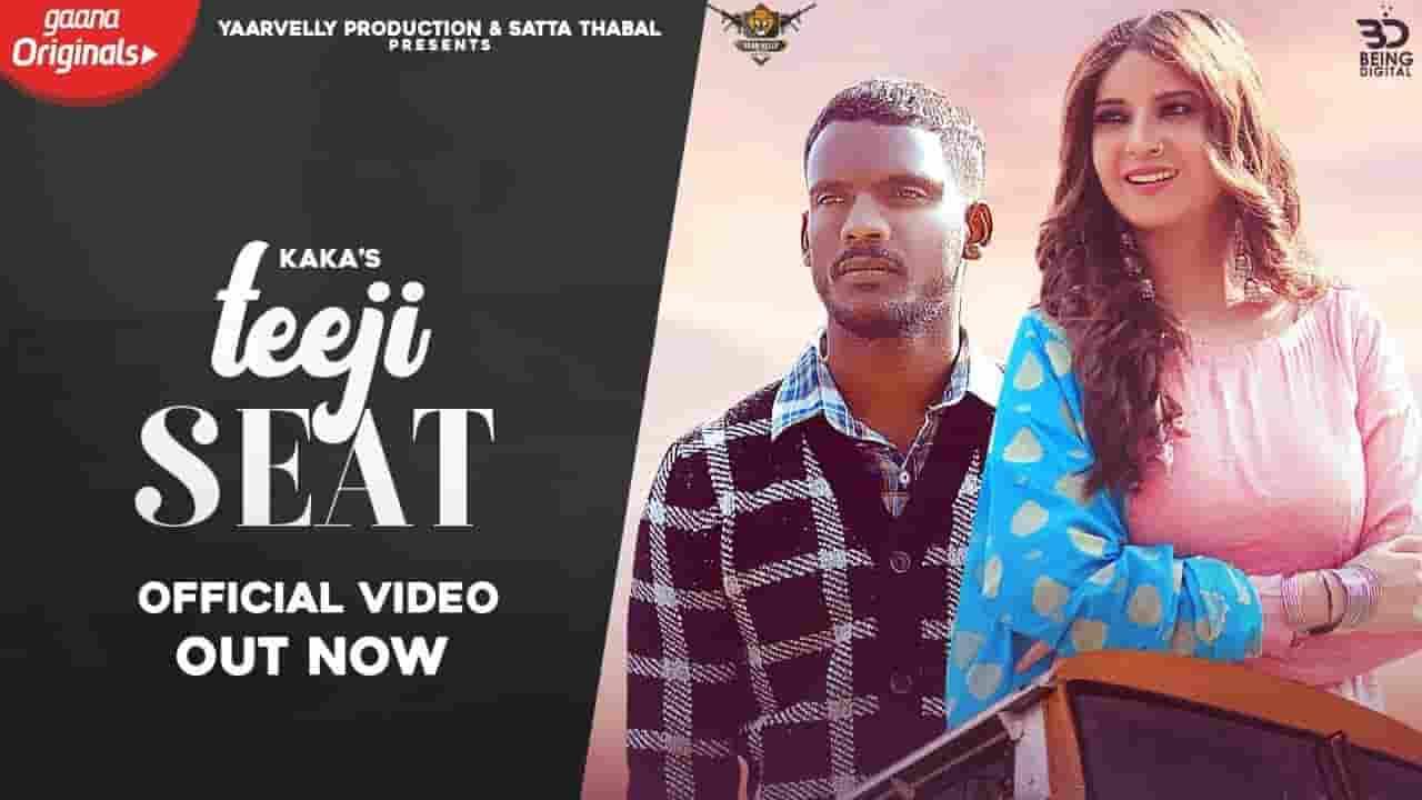 टीजी सीट Teeji Seat Lyrics In Hindi – Kaka