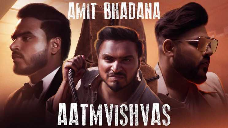 आत्मविश्वास Aatmvishvas Lyrics In Hindi – Amit Bhadana & Badshah