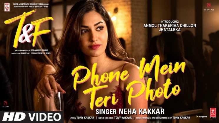 फोन में तेरी फोटो Phone Mein Teri Photo Lyrics