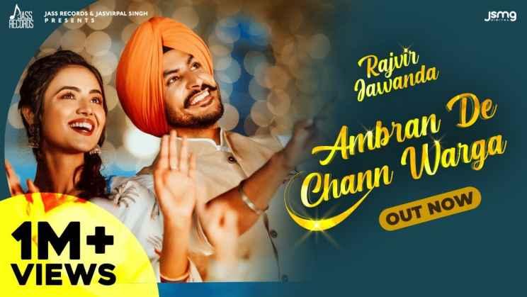Ambran De Chann Warga Lyrics In Hindi