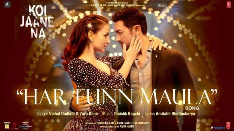 Har Funn Maula Lyrics In Hindi