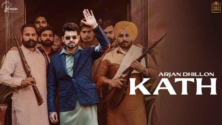 Kath Lyrics In Hindi