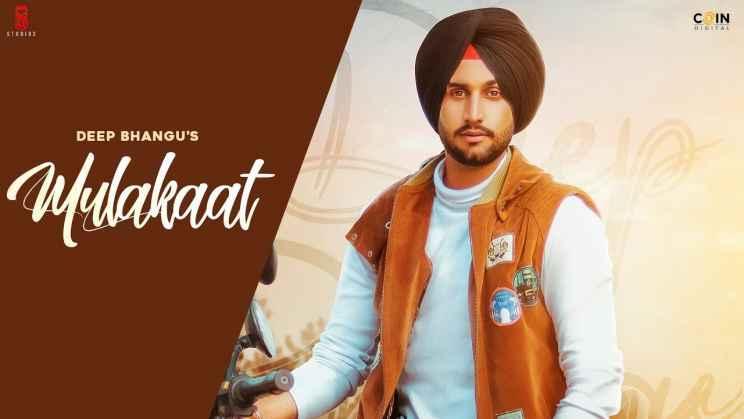 मुलाकात Mulakaat Lyrics In Hindi