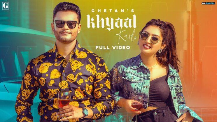 Khyaal Karlo Lyrics In Hindi