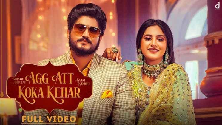 अग्ग अट्ट कोका कहर Agg Att Koka Kehar Lyrics In Hindi