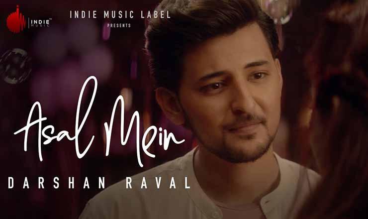 Tum Nahi Ho Mere Lyrics - Darshan Raval