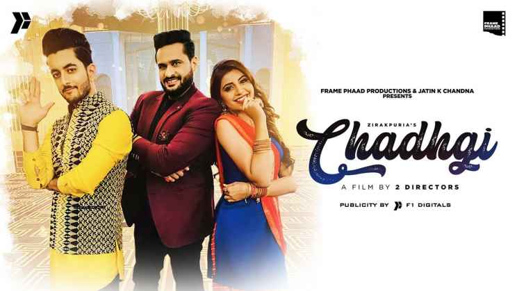 चाधगी Chadhgi Lyrics In Hindi