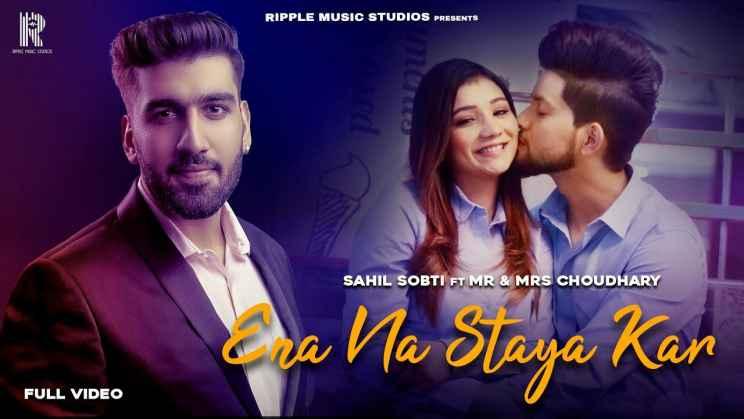 ऐना ना सताया कर Ena Na Staya Kar Lyrics In Hindi