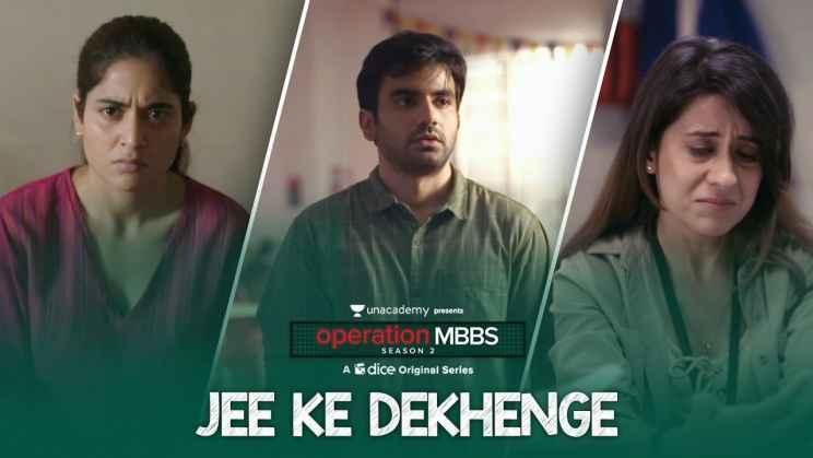 जी के देखेंगे Jee Ke Dekhenge Lyrics In Hindi