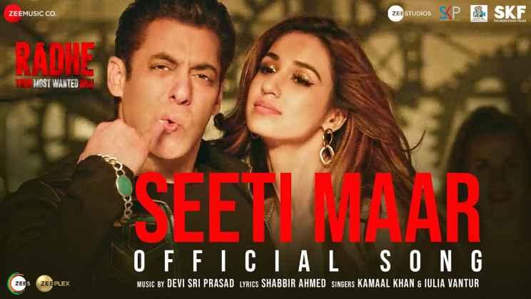 सीटी मार Seeti Maar Lyrics In Hindi
