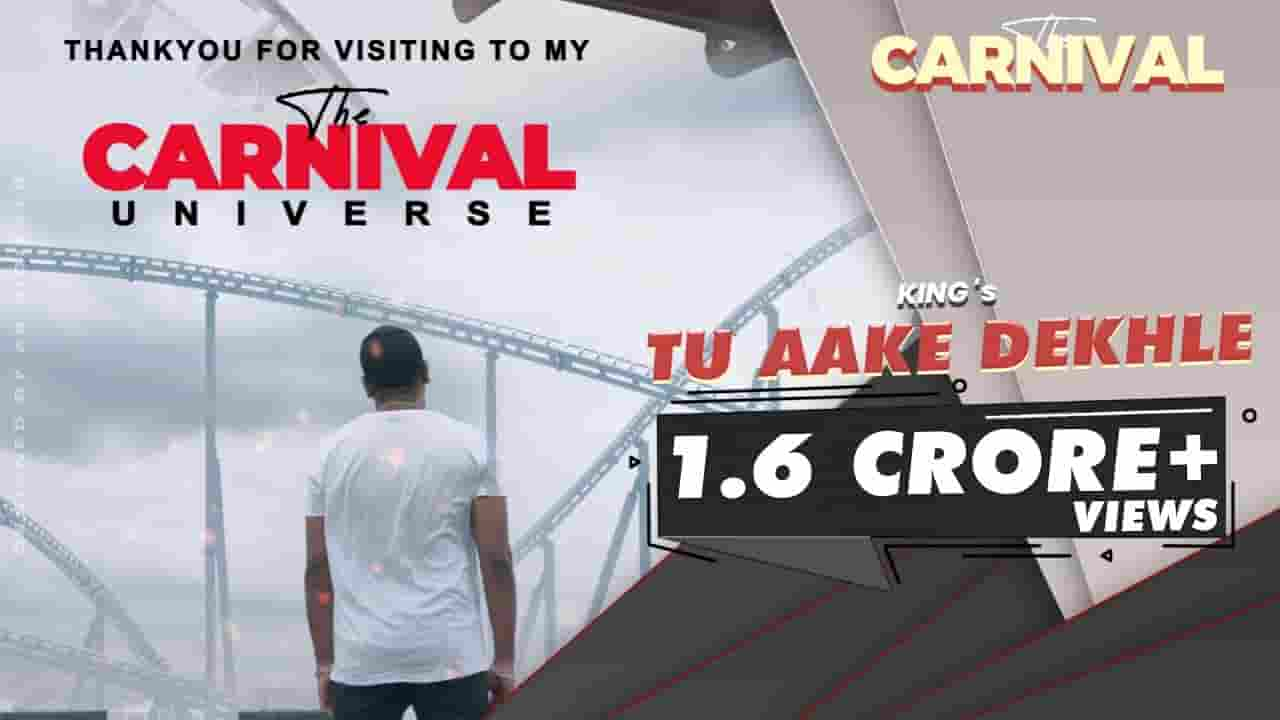 तू आके देखले Tu Aake Dekhle Lyrics In Hindi - King