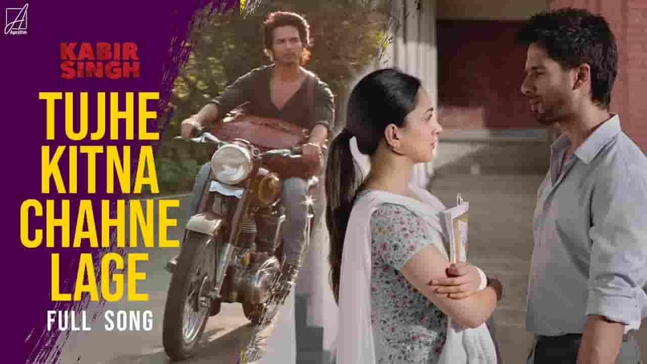 तुझे कितना Tujhe Kitna Chahne Lage Hum Lyrics In Hindi – Kabir Singh