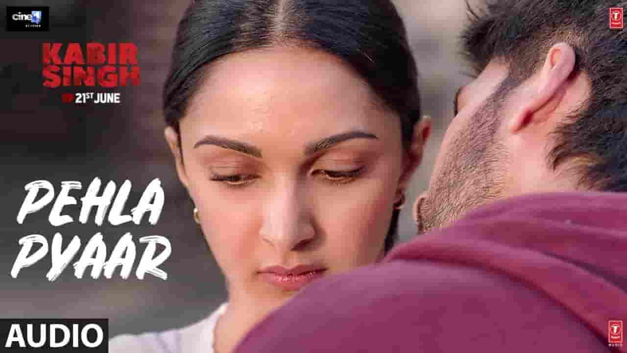 पहला प्यार Pehla Pyaar Lyrics In Hindi – Kabir Singh