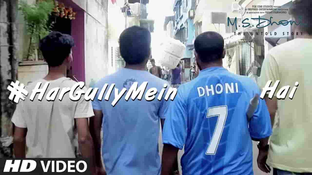 Har Gully Mein Lyrics in Hindi– Ms Dhoni