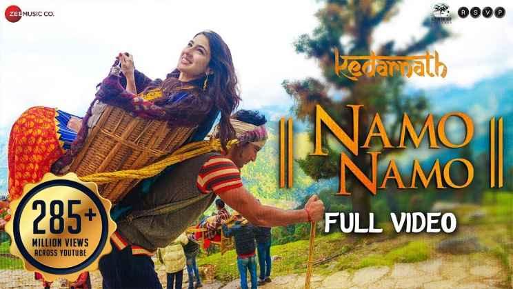 नमो नमो Namo Namo Lyrics In Hindi