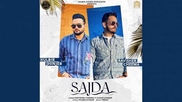 Sajda Lyrics In Hindi