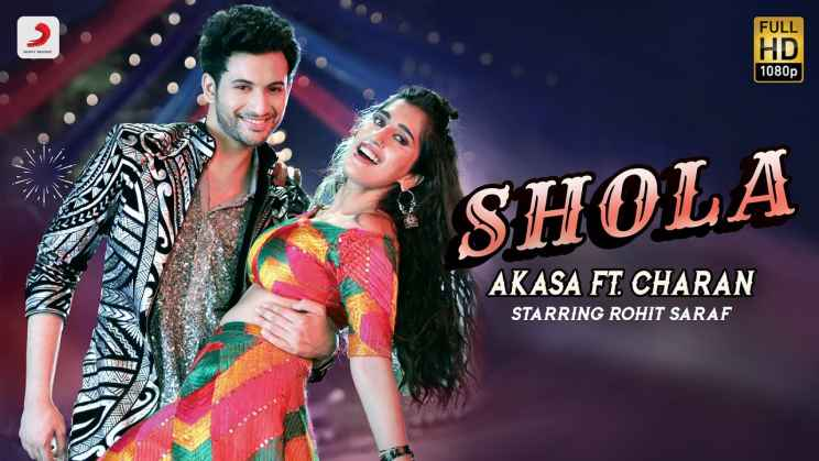 शोला Shola Lyrics In Hindi