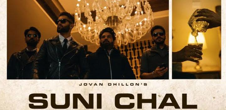 सुनी चल Suni Chal Lyrics In Hindi