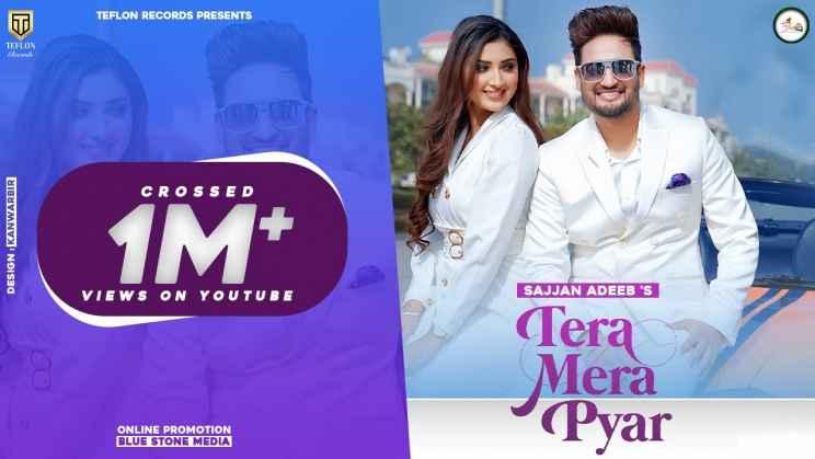 तेरा मेरा प्यार Tera Mera Pyar Lyrics in Hindi