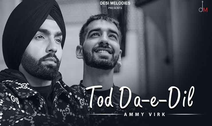 मेनू देयों न वफ़ा Menu Deyo Na Wafa Lyrics In Hindi - Ammy Virk