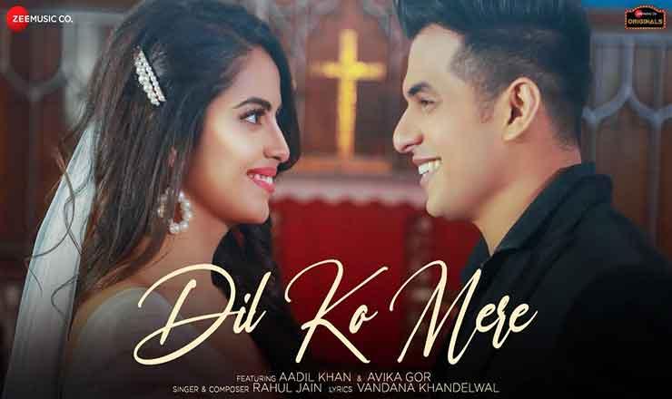दिल को मेरे Dil Ko Mere Lyrics In Hindi