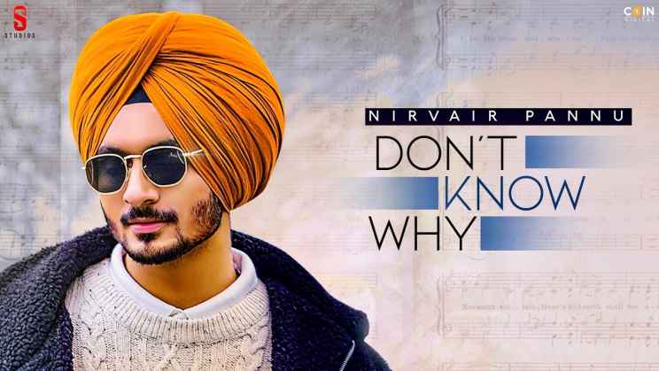 डोन्ट नो व्हाई Don't Know Why Lyrics In Hindi