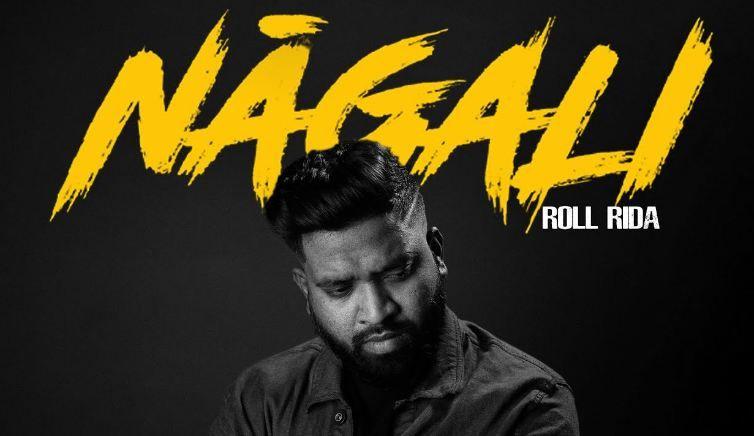 రోల్ రిడా నాగాలి Roll Rida Naagali Lyrics In Telugu