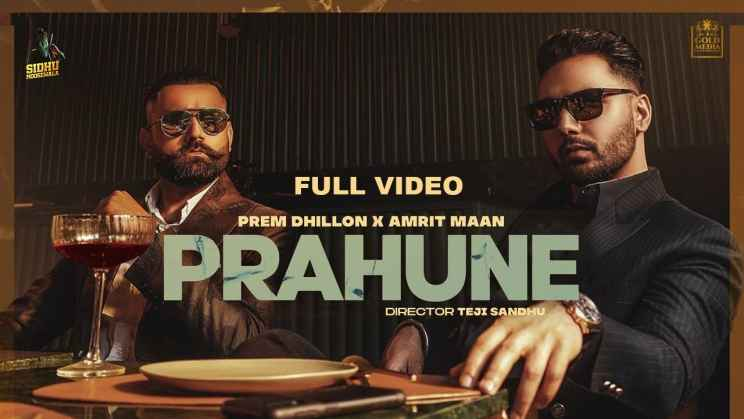 प्राहुने Prahune Lyrics In Hindi