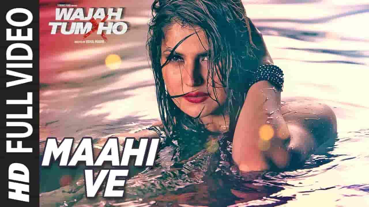 Tujhe Chaha Rab Se Bhi Jyada Lyrics – Neha Kakkar   Wajah Tum Ho
