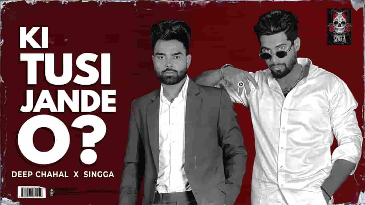 की तुसी जांदे ओ Ki Tusi Jande O Lyrics In Hindi