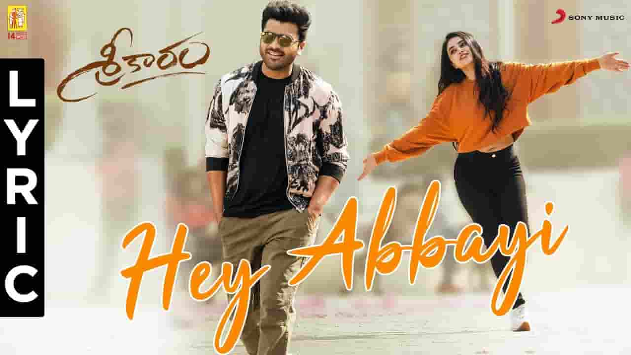 హే అబ్బాయి Hey Abbayi Lyrics In Telugu