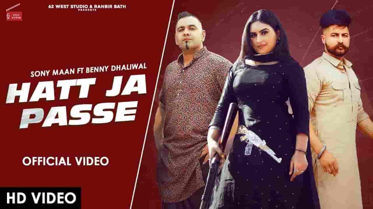 हट्ट जा पसे Hatt Ja Passe Lyrics In Hindi