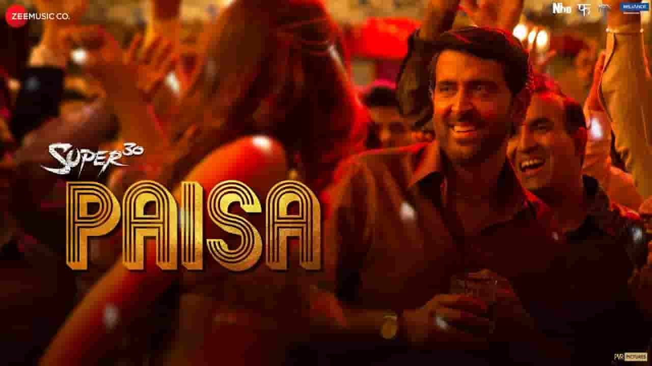 पैसा Paisa Lyrics In Hindi – Super 30