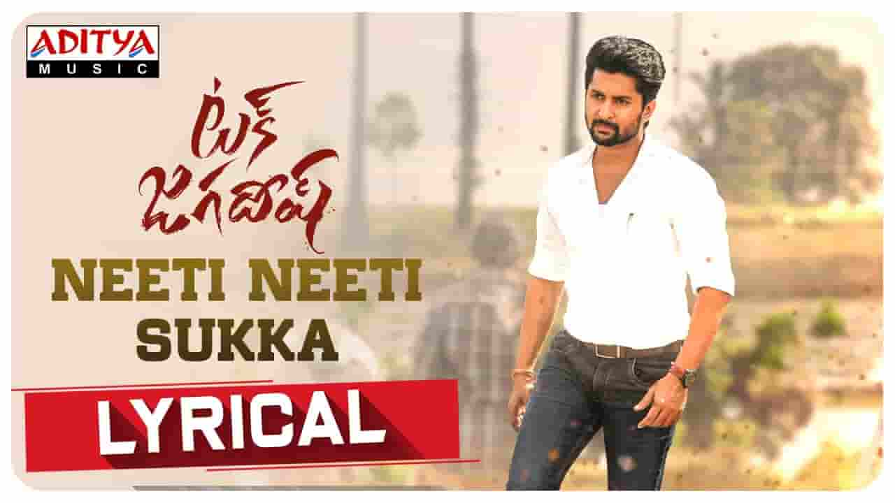 నీతి నీతి సుక్క Neeti Neeti Sukka Lyrics In Telugu