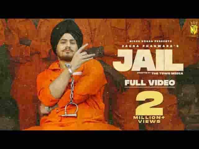 जेल Jail Lyrics In Hindi