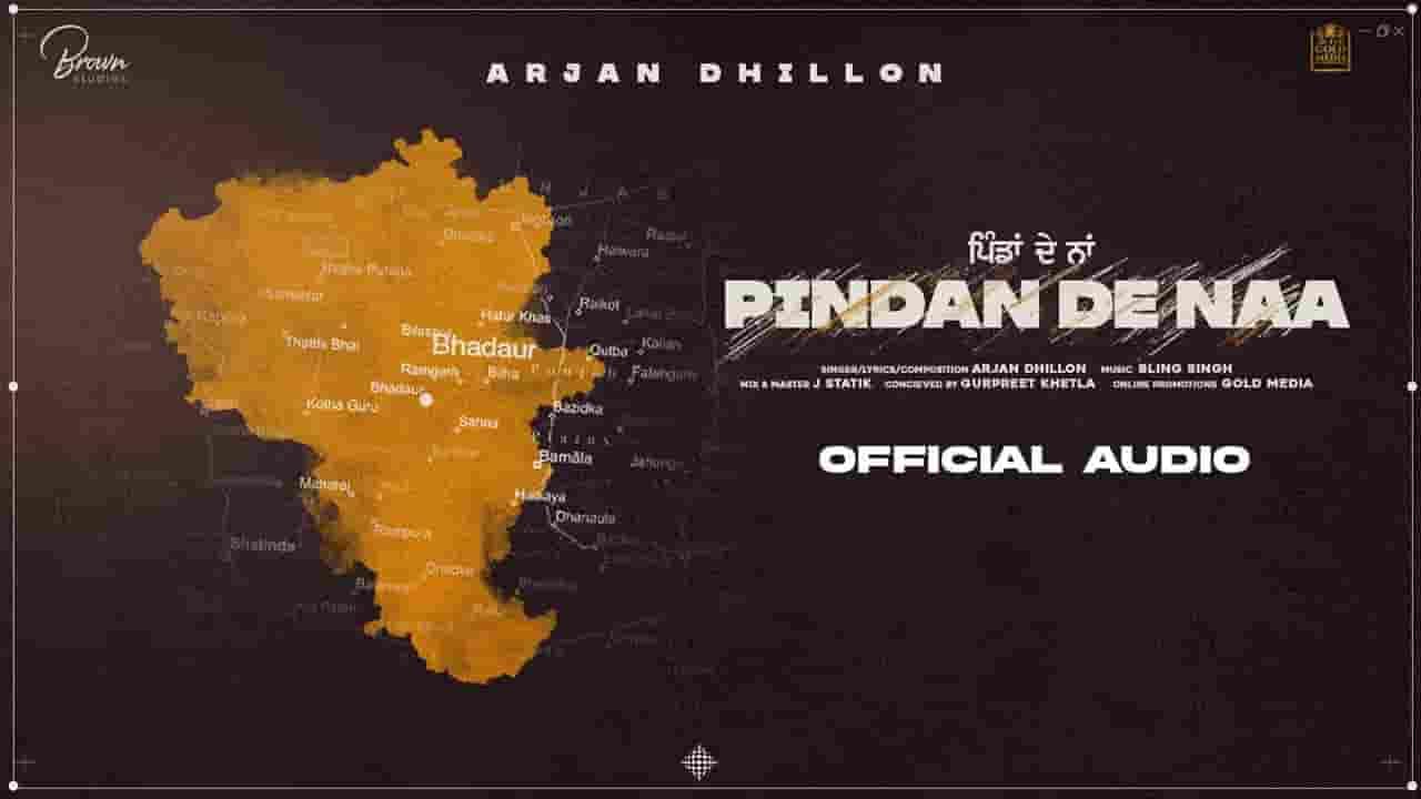 पिंदन दे ना Pindan De Naa Lyrics In Hindi