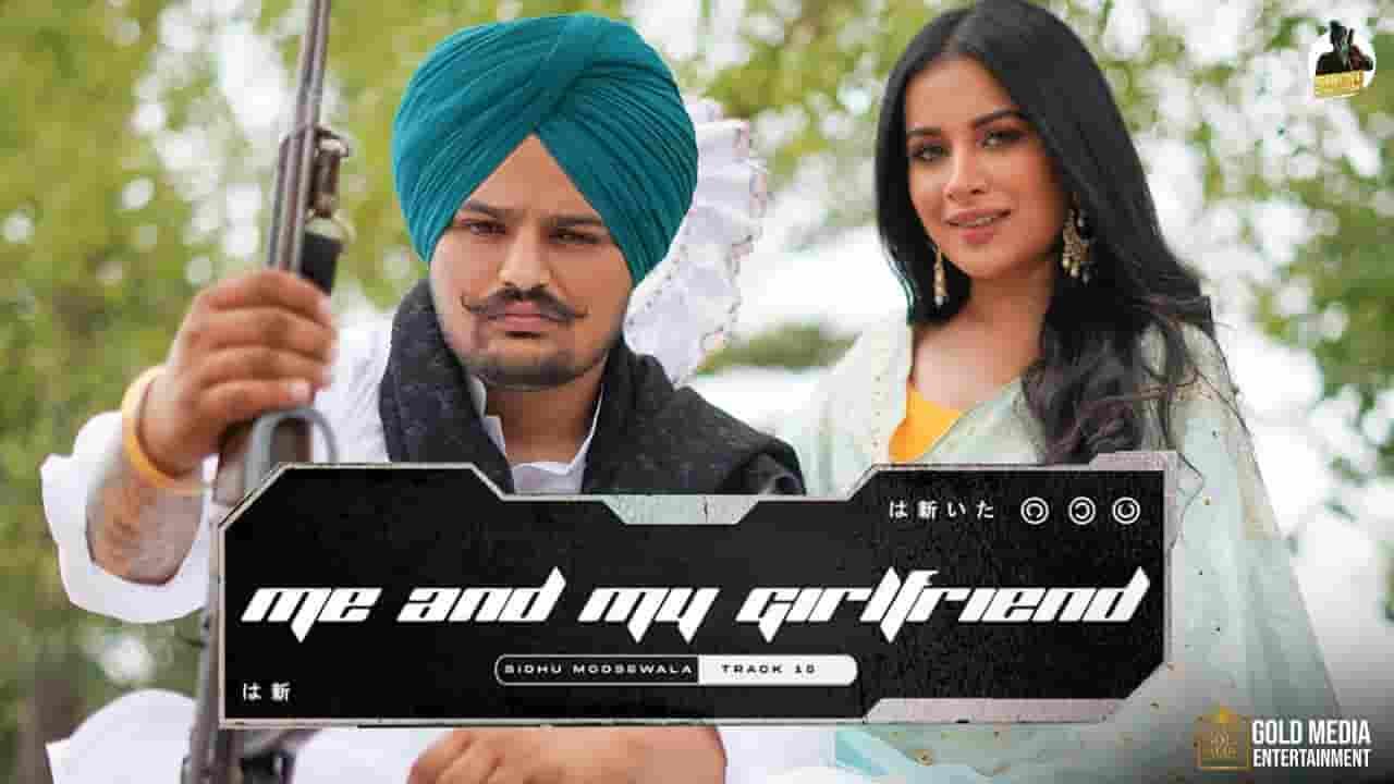 मी एंड माय गर्लफ्रेंड Me And My Girlfriend Lyrics In Hindi