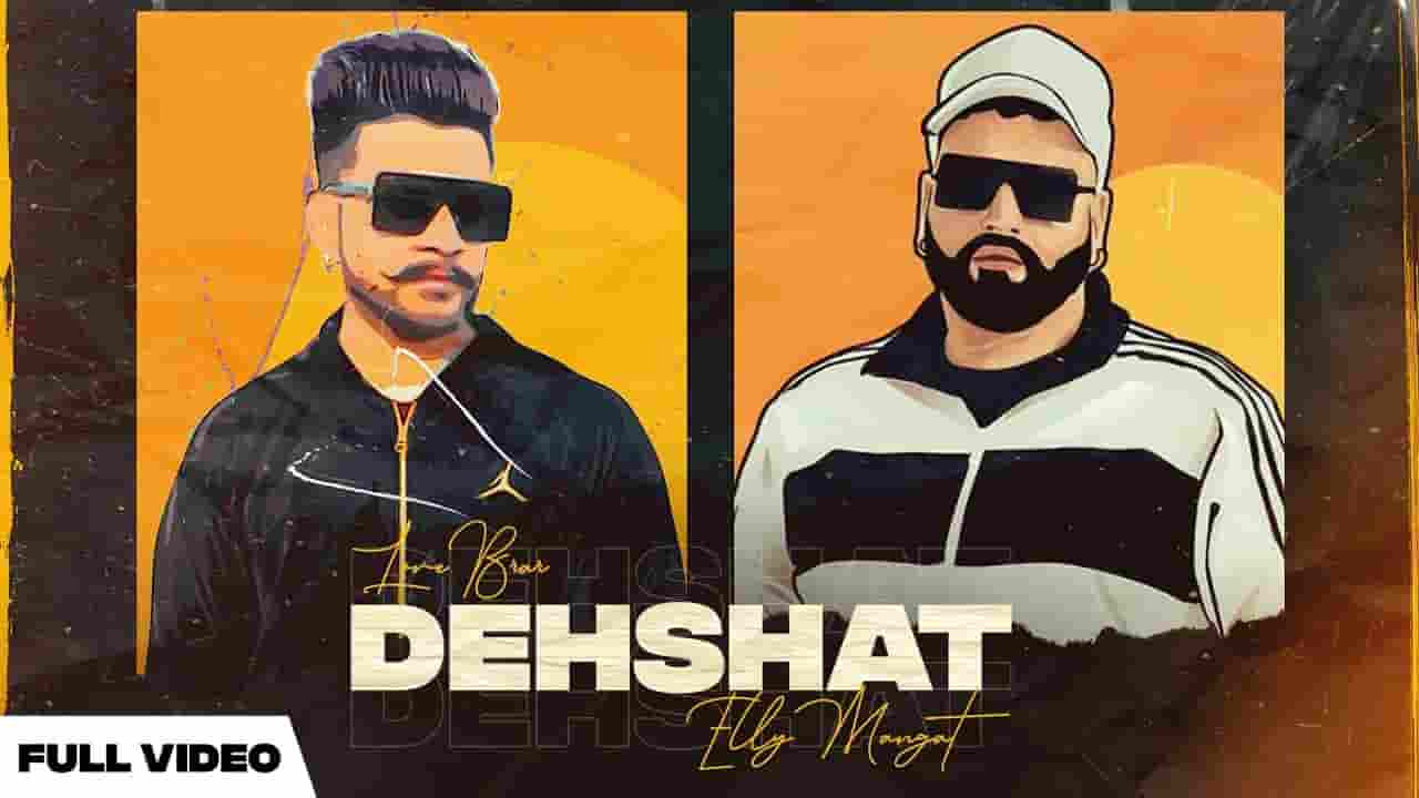 दहशत Dehshat Lyrics In Hindi