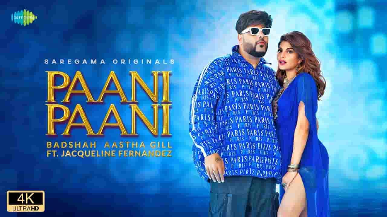 पानी पानी Paani Paani Lyrics In Hindi