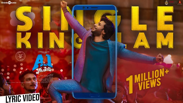 సింగిల్ కింగులం Single Kingulam Lyrics In Telugu