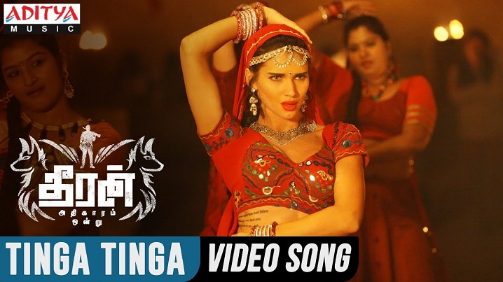 Tinga Tinga Song Lyrics