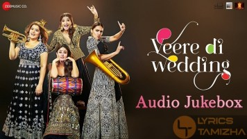 Pappi Le Loon Song Lyrics