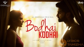 Bodhai Kodhai Song Lyric