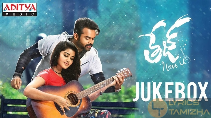Tej I Love You Song Lyrics