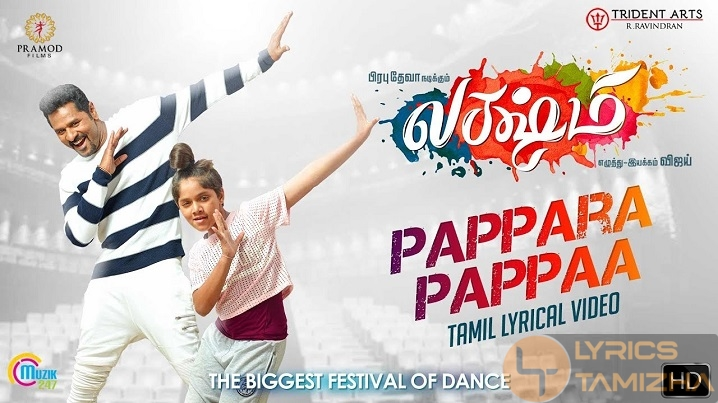 Pappara Pappaa Song Lyrics